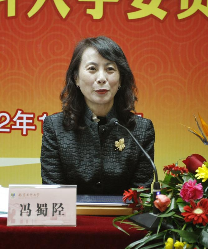 九三学社南京医科大学委员会成功换届图片